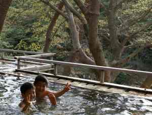湯の風HAZU露天風呂