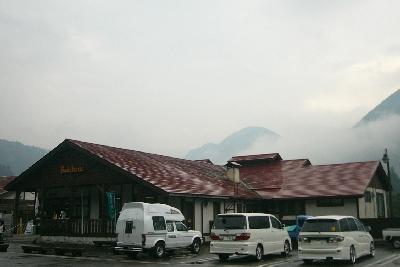 板取川温泉