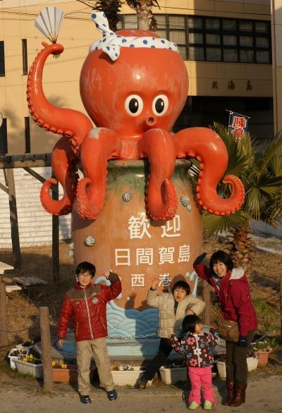 日間賀島のタコ