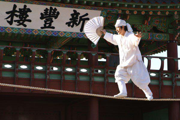 韓国の綱渡り