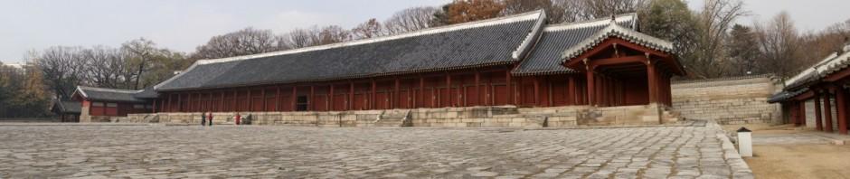 韓国ソウルの宗廟
