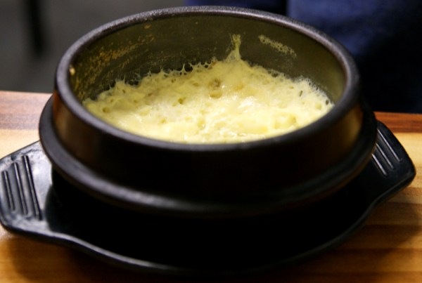 韓国風茶碗蒸し ケランチム 계란찜