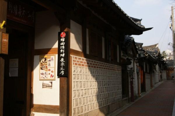 韓尚洙刺繍博物館(ハンサンスジャスパンムルグァン)