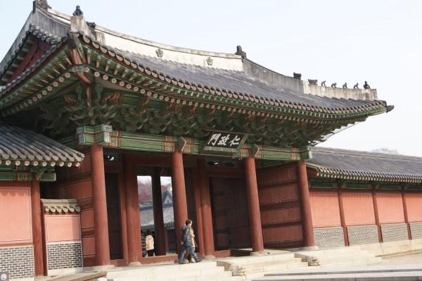 昌徳宮の仁政門