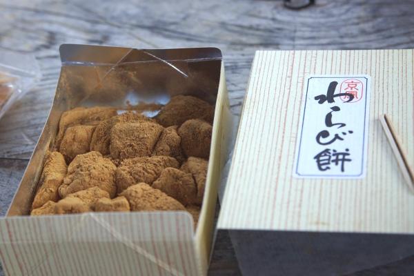 岩井本店のわらび餅